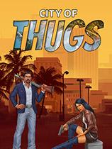 City Of Thugs