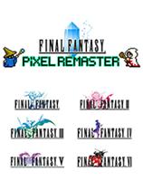 Final Fantasy Pixel Remake
