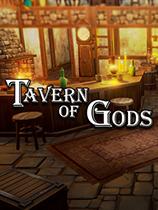 Tavern of Gods