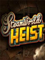 蒸汽世界:大劫掠(SteamWorld Heist)游侠LMAO汉化组汉化补丁V1.1