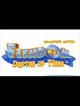 《鱼之王国:时间深处》免安装绿色版