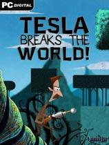 《特斯拉:破碎世界》免DVD光盘版