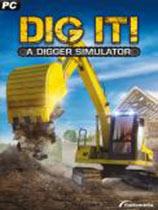 《模拟挖掘机》免DVD光盘版