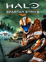 《光环:斯巴达进攻》免DVD光盘版