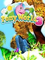 《小马世界3》免安装绿色版