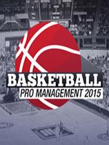 《职业篮球经理2015》免DVD光盘版