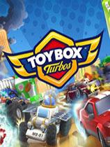 《极速玩具车》免安装绿色版