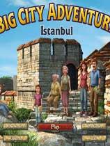 《大城市:伊斯坦布尔》免安装绿色版