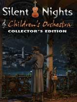 寂静之夜2:少儿管弦乐团