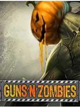 《枪与僵尸》免DVD光盘版[v2.0版含外星人DLC|官方简体中文]