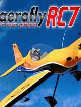 《航空模拟RC7》免安装绿色版[终极版]