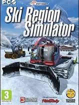 《滑雪世界模拟》免安装绿色版