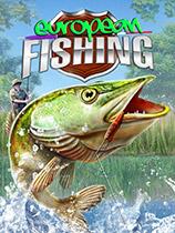 《欧洲捕鱼模拟》免安装绿色版