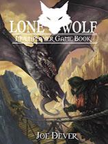 《孤独的狼》免DVD光盘版