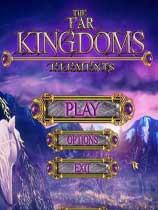 《遥远的王国:元素》免安装绿色版