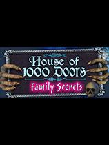 《千户之屋:家族秘密》免DVD光盘版