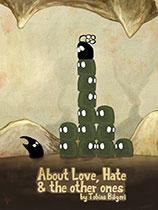 《爱恨交织》免DVD光盘版