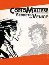 《柯多马堤斯:威尼斯的秘密》免DVD光盘版