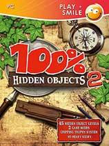 《百分百找图游戏2》免安装绿色版