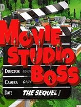 《电影制作老板:续集》免安装绿色版