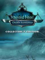 《幽魂旅馆7:死刑》免安装绿色版[收藏版]