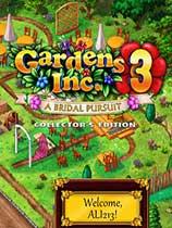 《花园公司3:新娘的追求》免安装绿色版