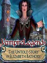 《吸血鬼传奇:伊丽莎白巴斯利的神秘故事》免安装绿色版