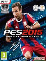 《实况足球2015》美版锁区光盘版ISO