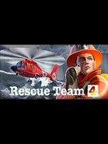 《救援队4》免安装绿色版