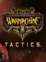 《战争机器:战术大师》免安装绿色版
