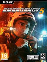 急難先鋒5(Emergency 5)豪華版v3.0.2(17號)升級檔+原創免DVD補丁