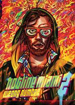 火線邁阿密2:空號(Hotline Miami 2: Wrong Number)8號(v1.03a)升級檔+原創免DVD補丁