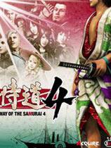 《侍道4》免DVD光盘版