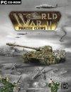 《二戰風云之鋼鐵之爪2》免DVD光盤版