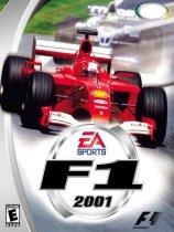 《一级方程式赛车 2001》完整硬盘版