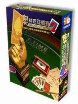 《奥林匹克桥牌2》  中文硬盘版