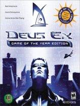 《杀出重围1+2》免DVD光盘版