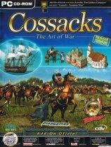 《哥萨克之战争艺术》免安装绿色版