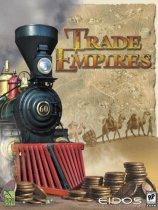 《贸易帝国》免安装绿色版