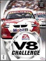 《V8挑战赛》  英文硬盘版