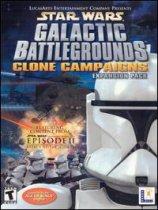 《星球大战银河战场之克隆人战役》免安装绿色版