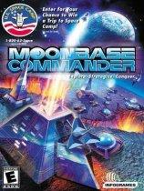 《月球基地指挥官》硬盘版