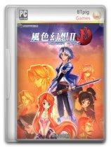 《风色幻想2:aLIVE》免安装中文绿色版