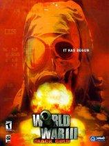 《第三次世界大战黑金》免DVD光盘版