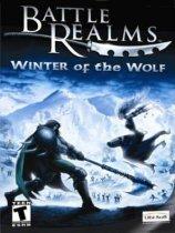 《魔域帝国:冬狼之夜》  绿色硬盘版
