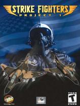 空战计划1号