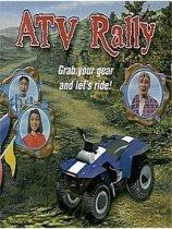 ATV越野沙滩车