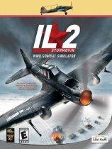 捍卫雄鹰之IL2战机