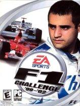 《一级方程式赛车挑战赛 99-02》完整硬盘版