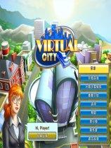 《虚拟城市》中文硬盘版